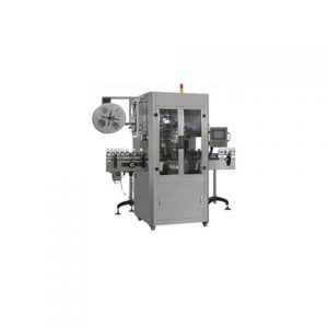 Automatic Round Bottle Labeling Machine In China