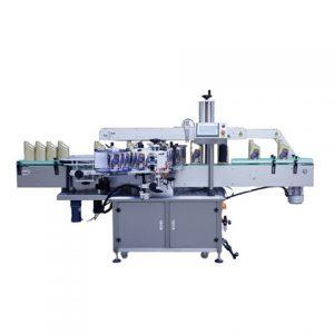 Fabric Labeling Machine