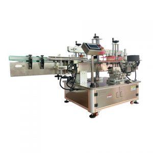 Mașină automată de etichetare a tuburilor de hârtie