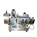 Mașină de etichetare a tubului de colectare a sângelui