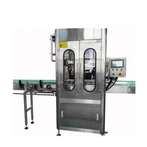 Mașină automată de etichetare a sticlei de sticlă metalică
