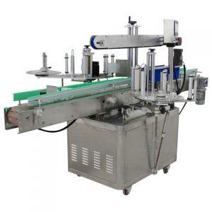 Mașină de etichetare automată a sticlei rotunde cu poziție fixă