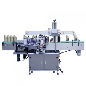 Professional Supplier Labeling Machine For White Label Cosmetics