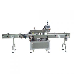 Price Label Printing Machine