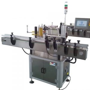 Labeling Machine For Bottles In Shanghai