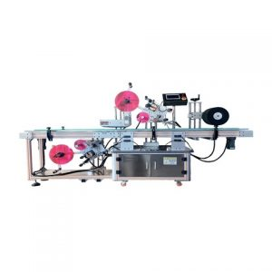 Used Labeling Machines For Sale