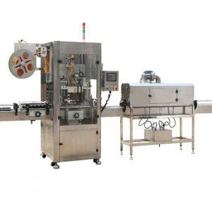 Automatic Bottle Labeling Machine China